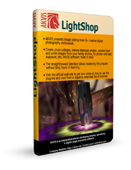 ����� ���� ������� ��������� 2010 � ������� 2011 lightshop-box_b.jpg