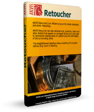 AKVIS Retoucher v.3.5. New Life for Old and Damaged Photographs