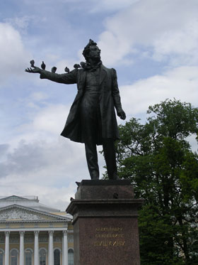 Monument to Pushkin: Unerexposed Photo