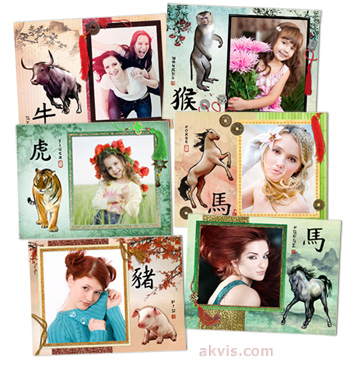 Chinese Horoscope Frames