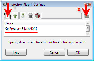 Photoshop Plug-in settings in GIMP